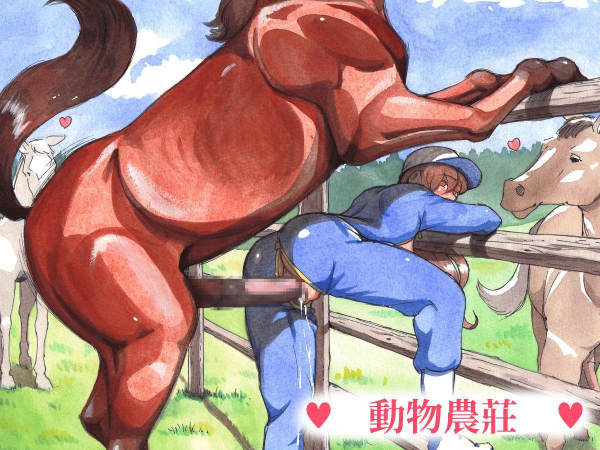 Doubutsu Noujou - Animal Farm   動物農莊 2