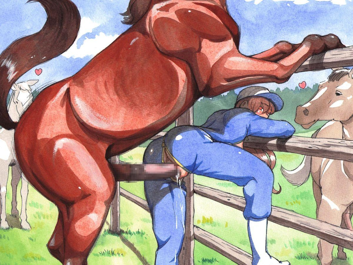 Doubutsu Noujou - Animal Farm   動物農莊 51