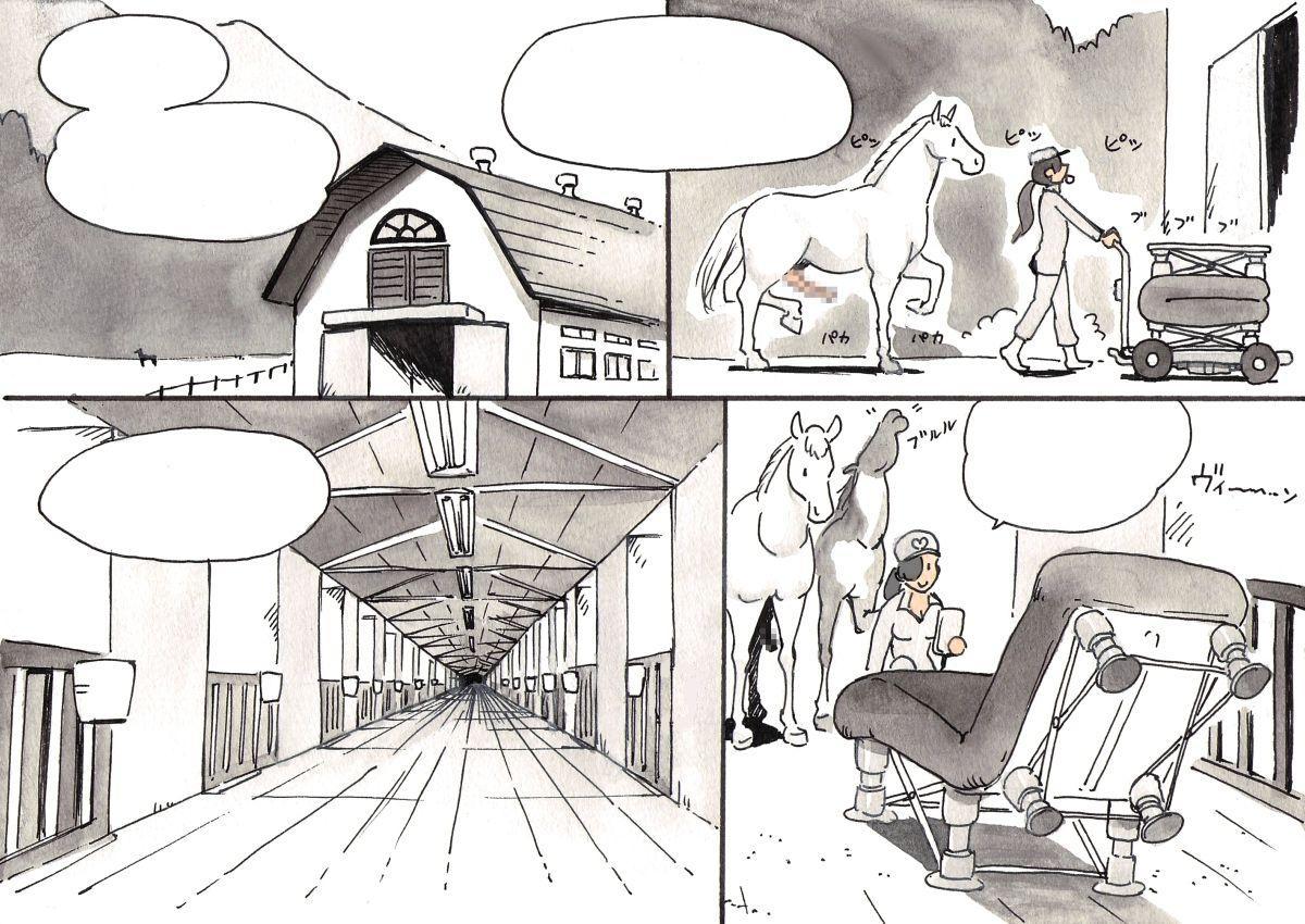 Doubutsu Noujou - Animal Farm   動物農莊 73