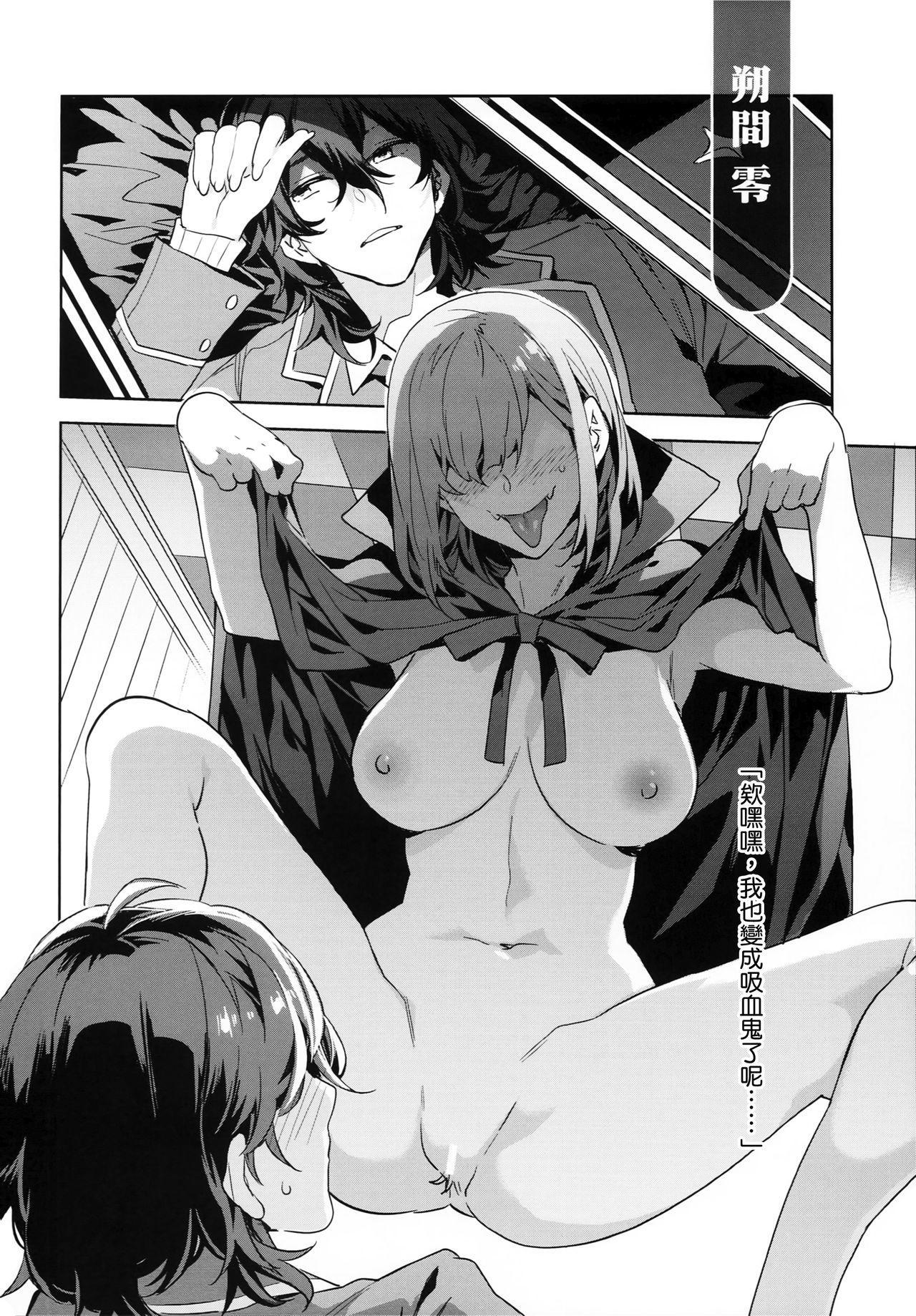 Seiyoku Obake no Tenkousei ga Yumenosaki Gakuin Seito o Gyaku Rape Shitara 4
