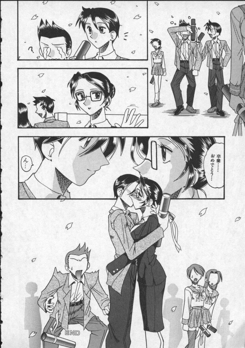 Hahaoya Ga Onna Ni Naru Toki 127