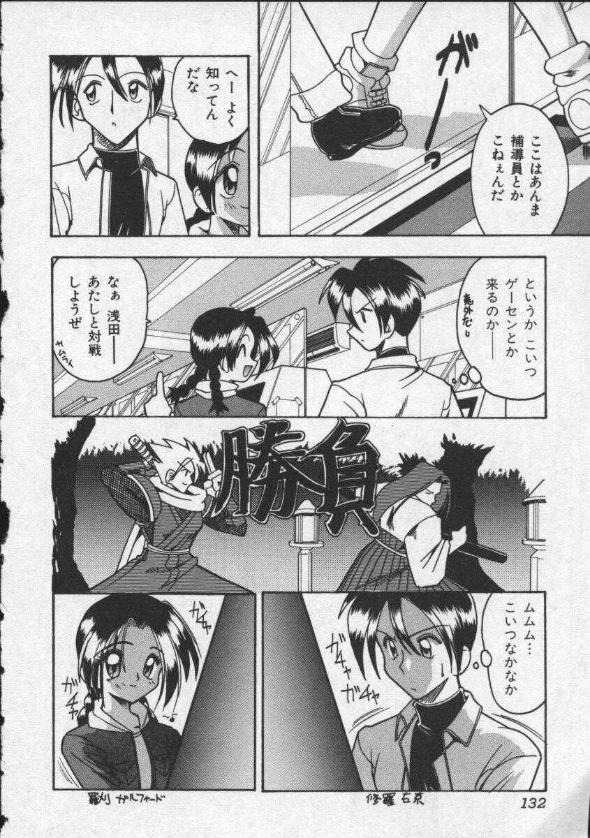 Hahaoya Ga Onna Ni Naru Toki 133