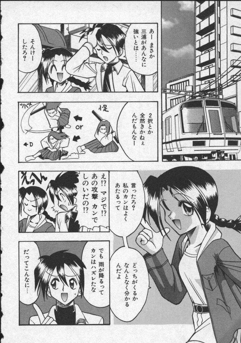 Hahaoya Ga Onna Ni Naru Toki 135