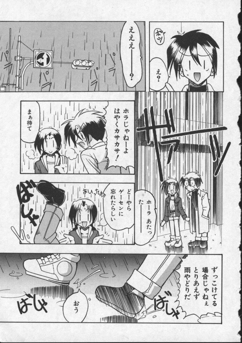 Hahaoya Ga Onna Ni Naru Toki 136