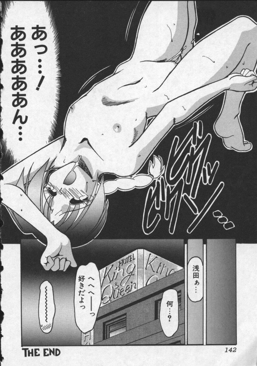 Hahaoya Ga Onna Ni Naru Toki 143