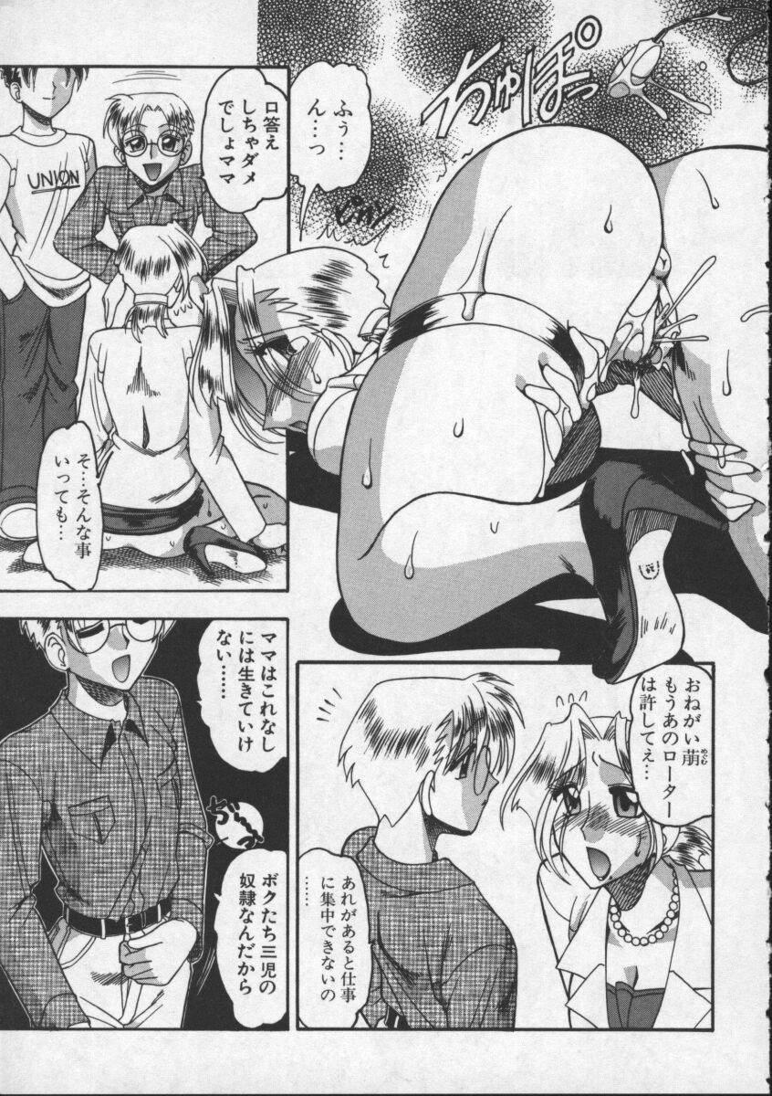Hahaoya Ga Onna Ni Naru Toki 28