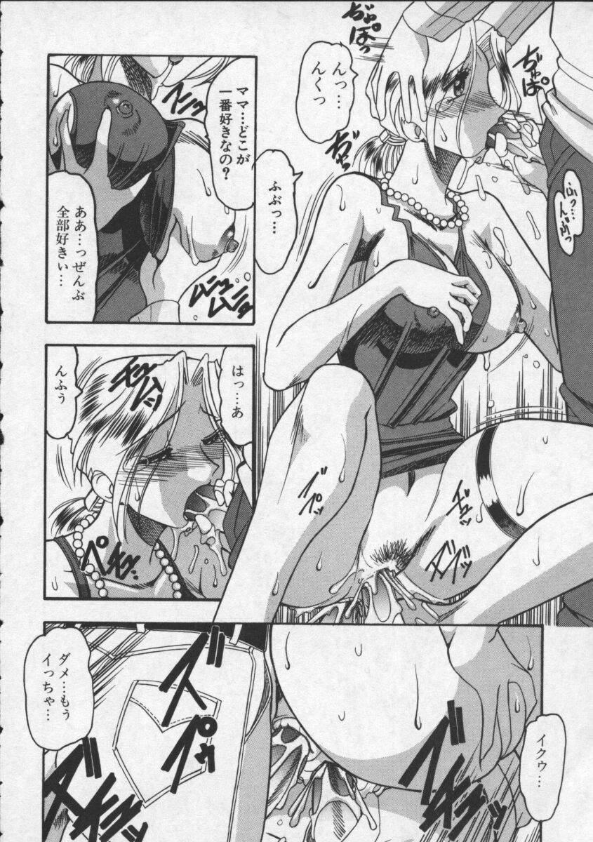 Hahaoya Ga Onna Ni Naru Toki 35