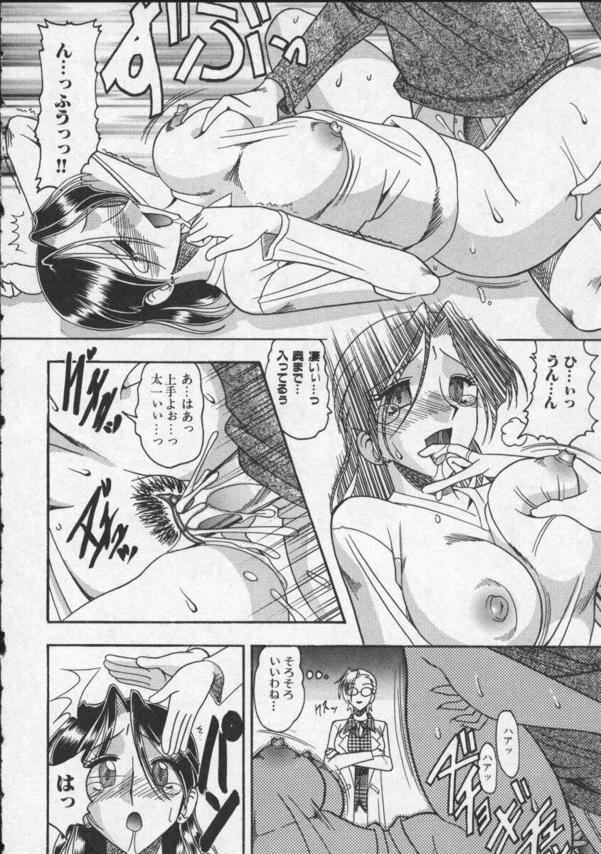 Hahaoya Ga Onna Ni Naru Toki 65