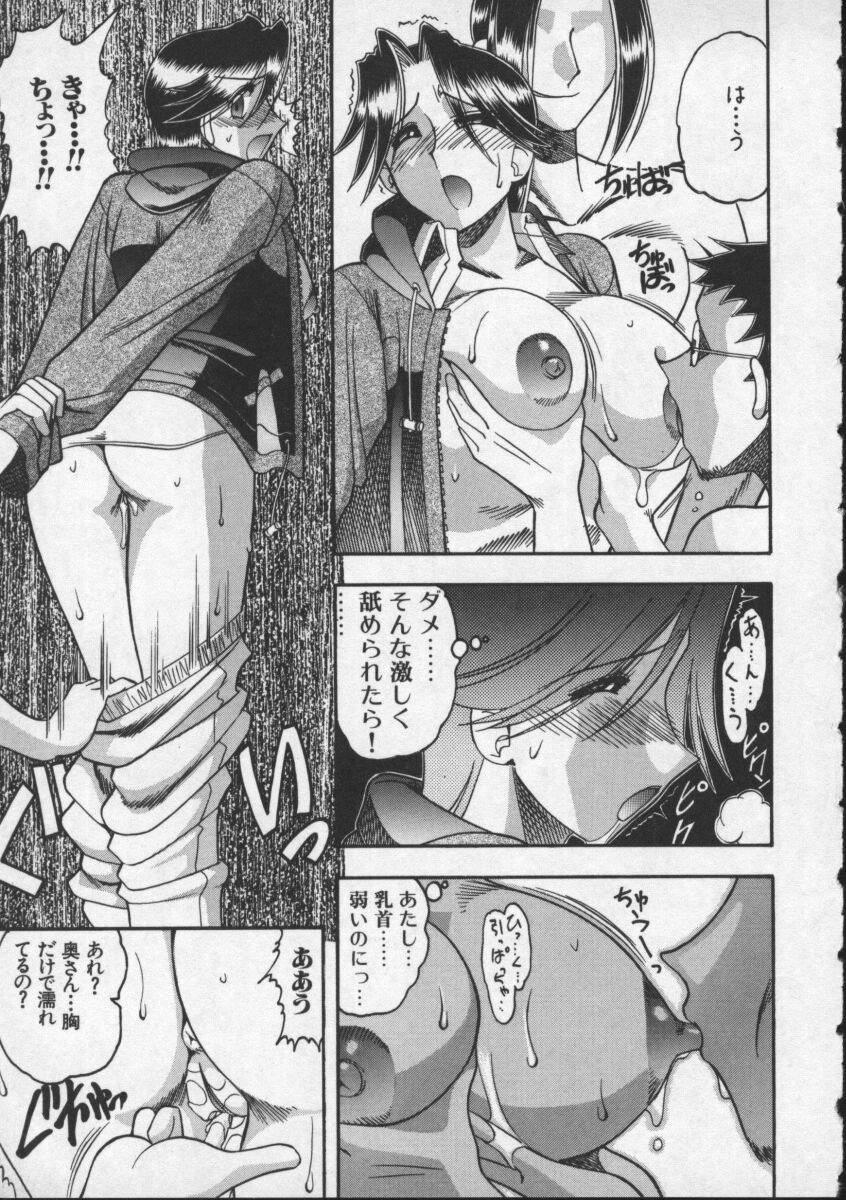 Hahaoya Ga Onna Ni Naru Toki 92