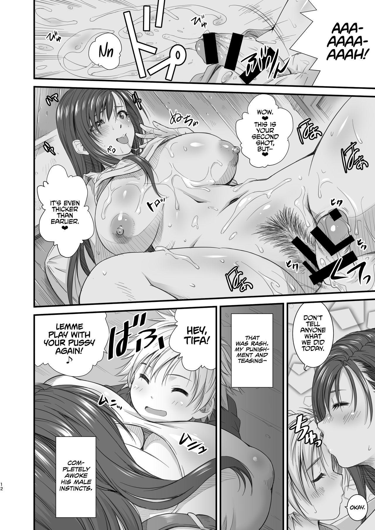 TTAP - Tifa's Tits! Ass!! Pussy!!! 11