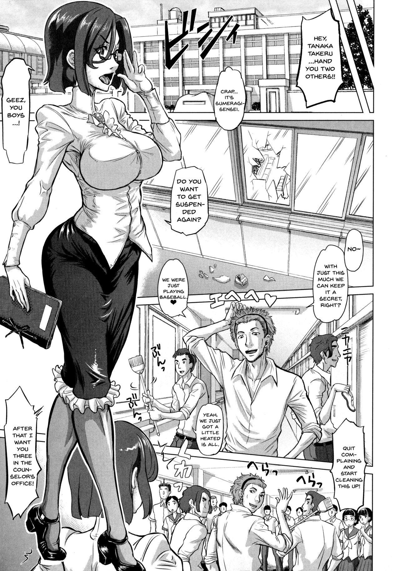 [Minority] Negative Kanako-sensei Ch. 1-3 [English] {Doujins.com} 10