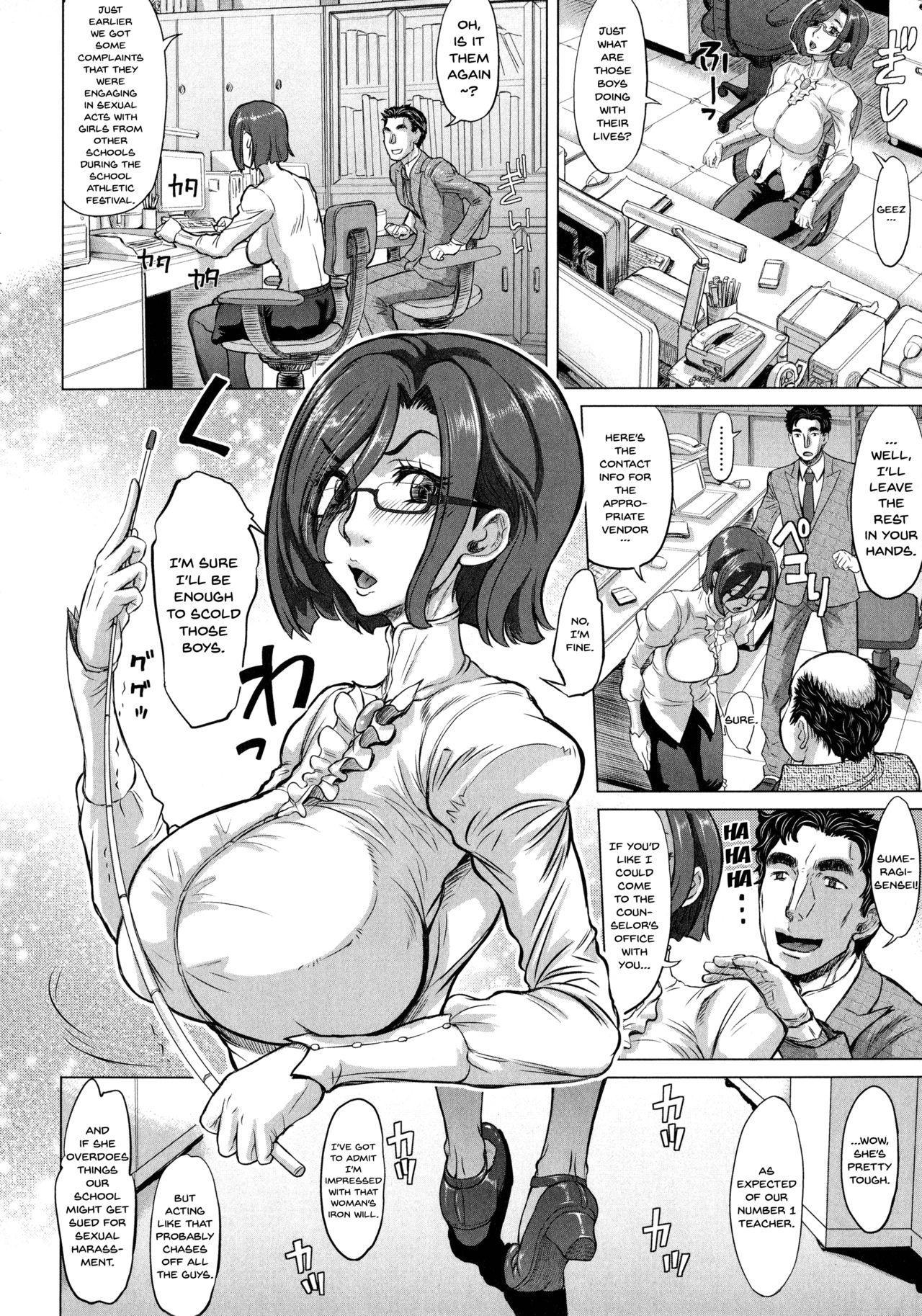 [Minority] Negative Kanako-sensei Ch. 1-3 [English] {Doujins.com} 11