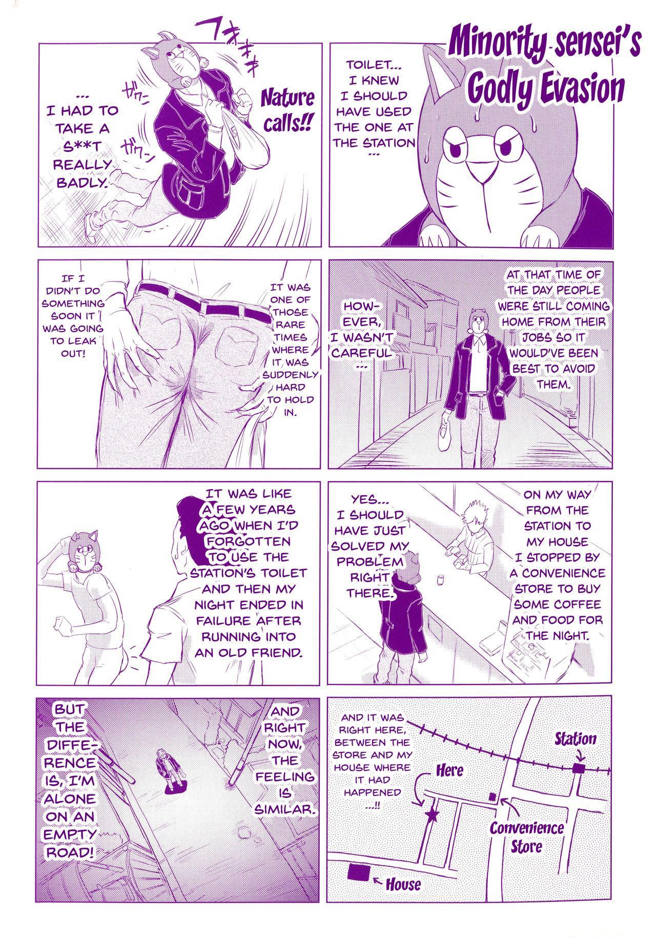 [Minority] Negative Kanako-sensei Ch. 1-3 [English] {Doujins.com} 2
