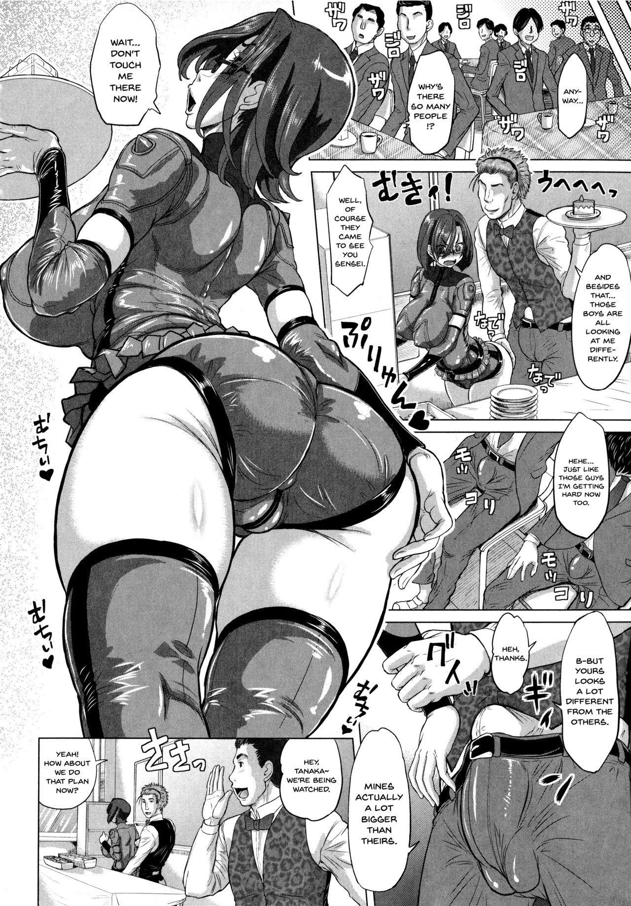[Minority] Negative Kanako-sensei Ch. 1-3 [English] {Doujins.com} 41
