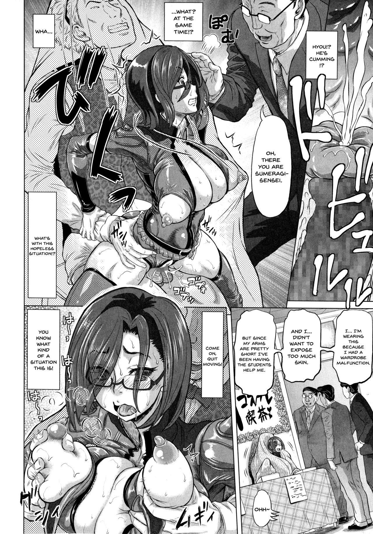 [Minority] Negative Kanako-sensei Ch. 1-3 [English] {Doujins.com} 47