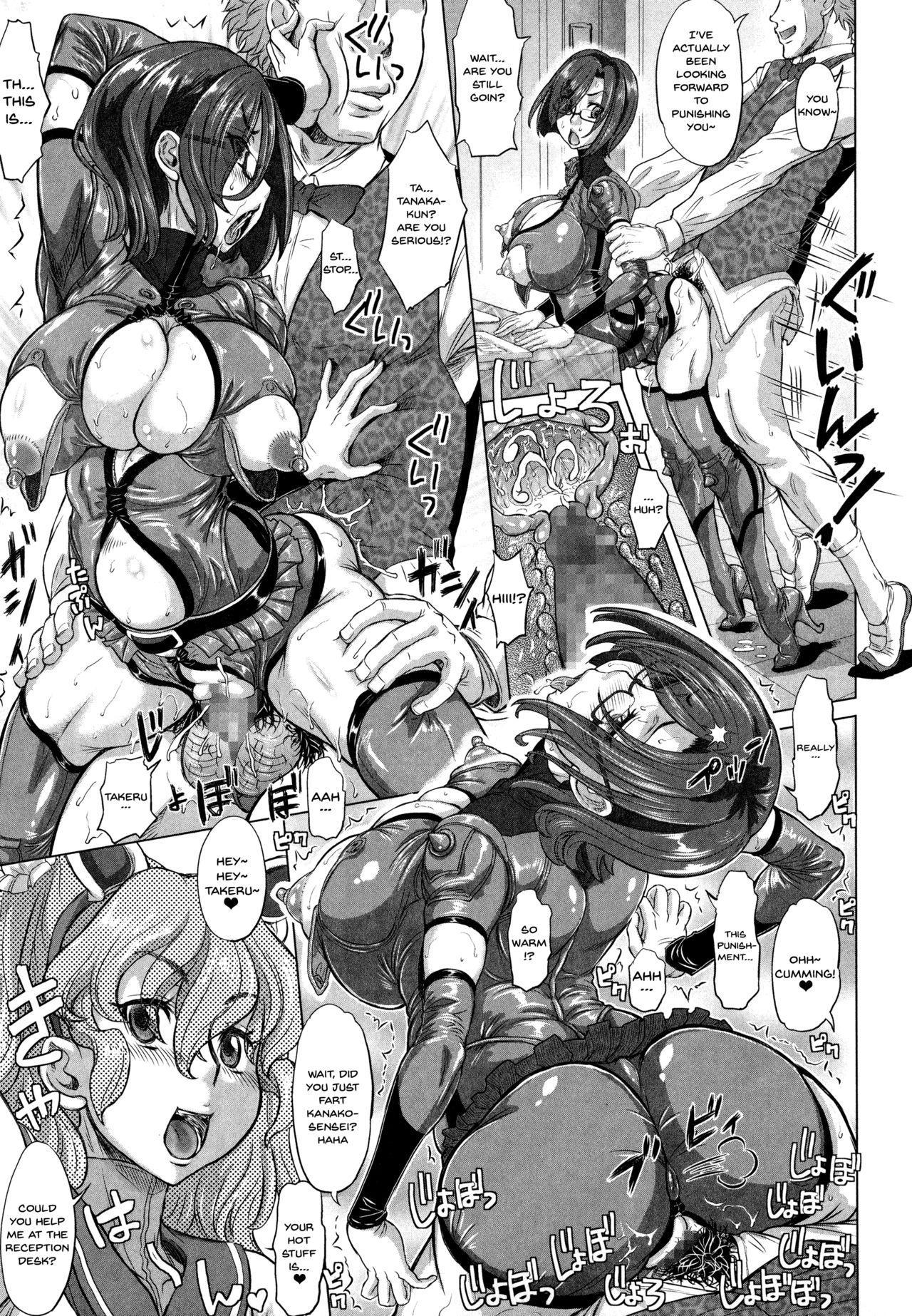 [Minority] Negative Kanako-sensei Ch. 1-3 [English] {Doujins.com} 50