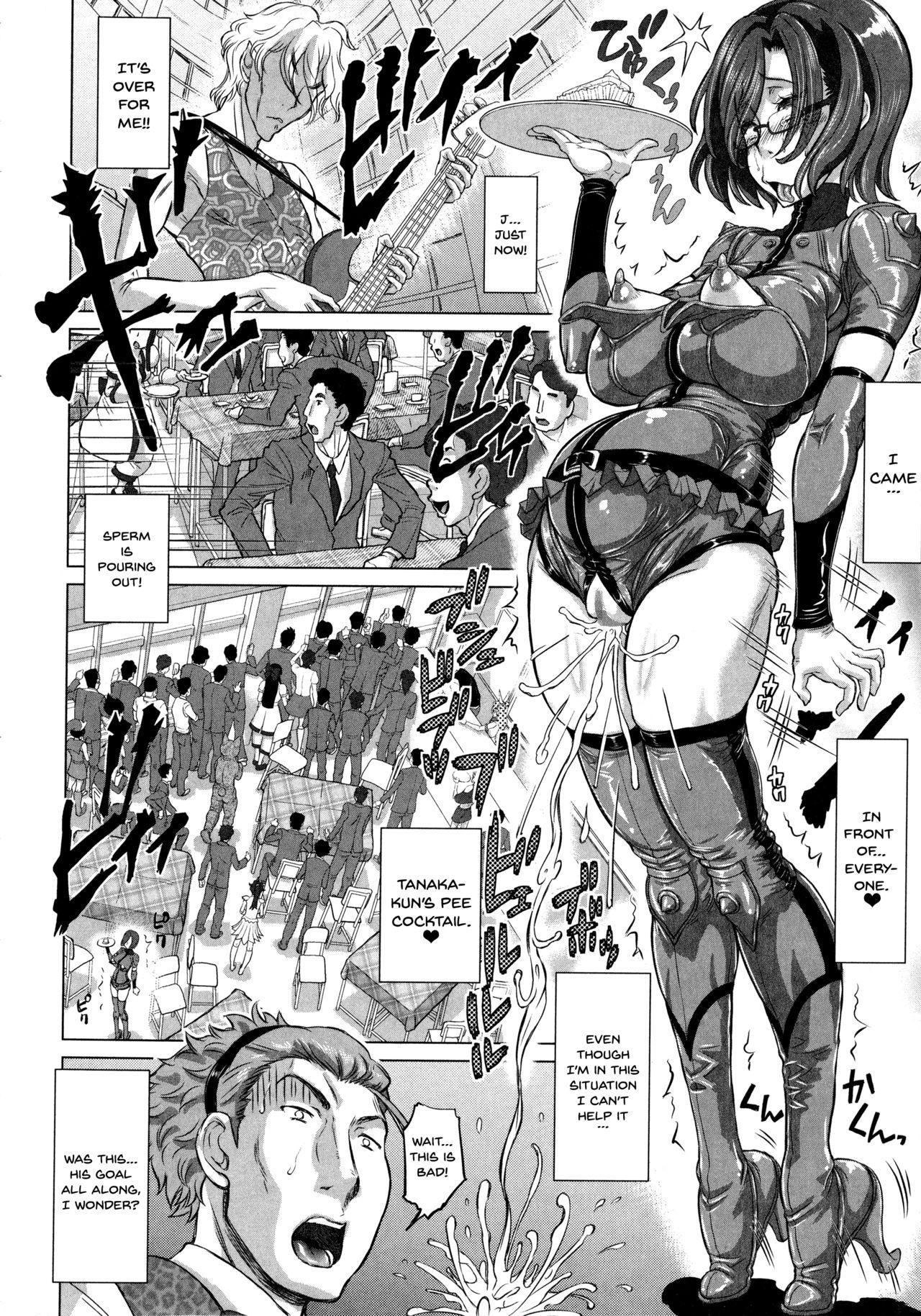 [Minority] Negative Kanako-sensei Ch. 1-3 [English] {Doujins.com} 53