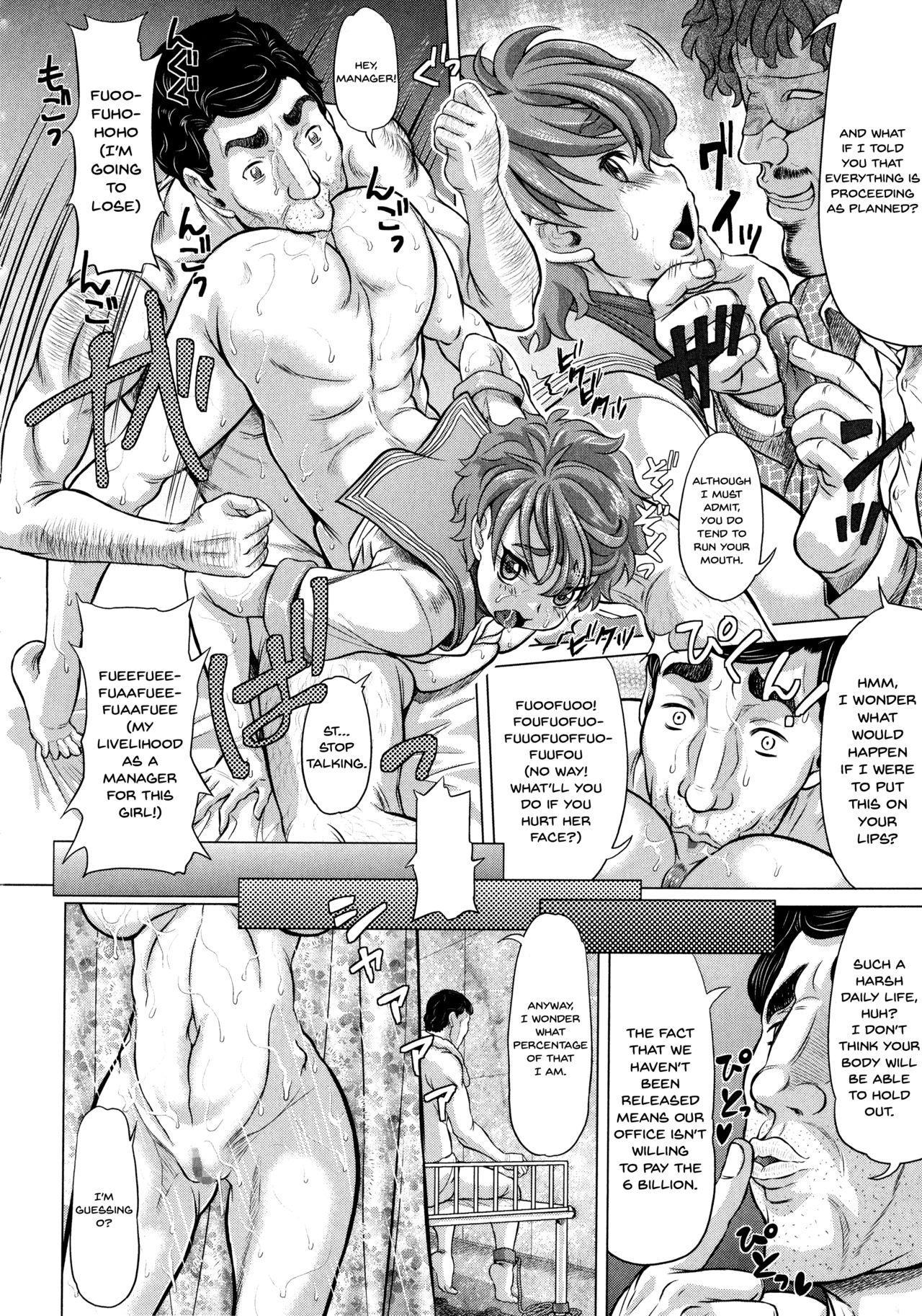 [Minority] Negative Kanako-sensei Ch. 1-3 [English] {Doujins.com} 71