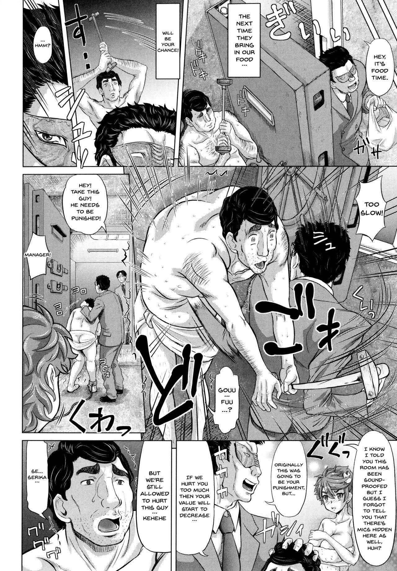 [Minority] Negative Kanako-sensei Ch. 1-3 [English] {Doujins.com} 73