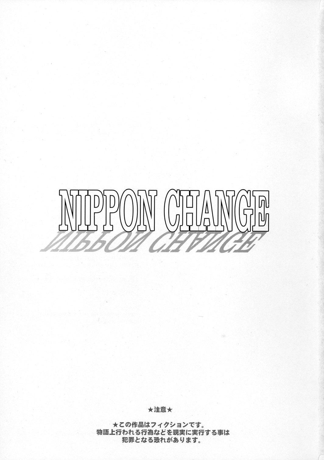 NIPPON CHANGE 2