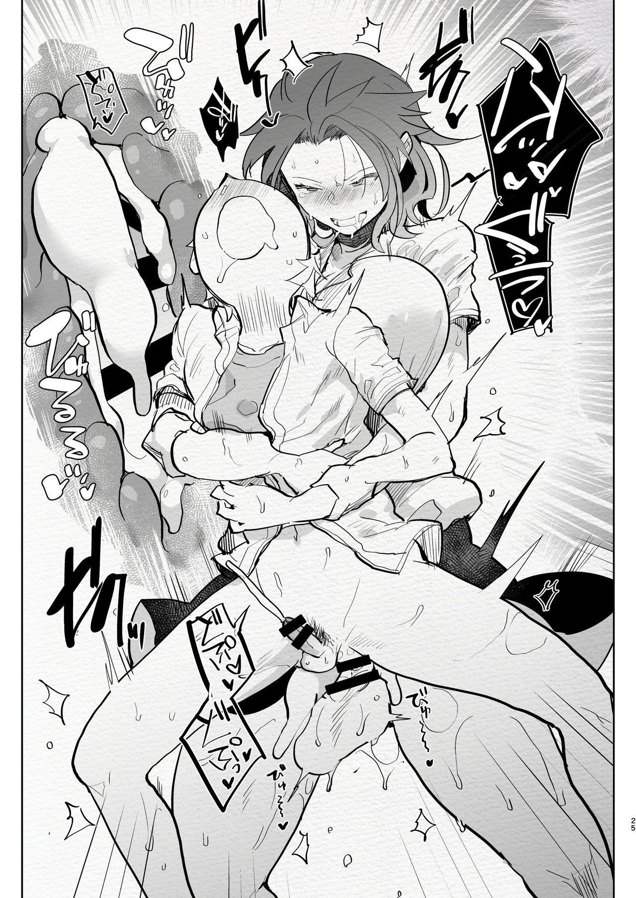 Futanari Osananajimi to Ore to Hajimete no Gyaku Anal Kagai Jugyou 丨扶她青梅竹馬和我第一次的反向小穴做愛課外授課 25