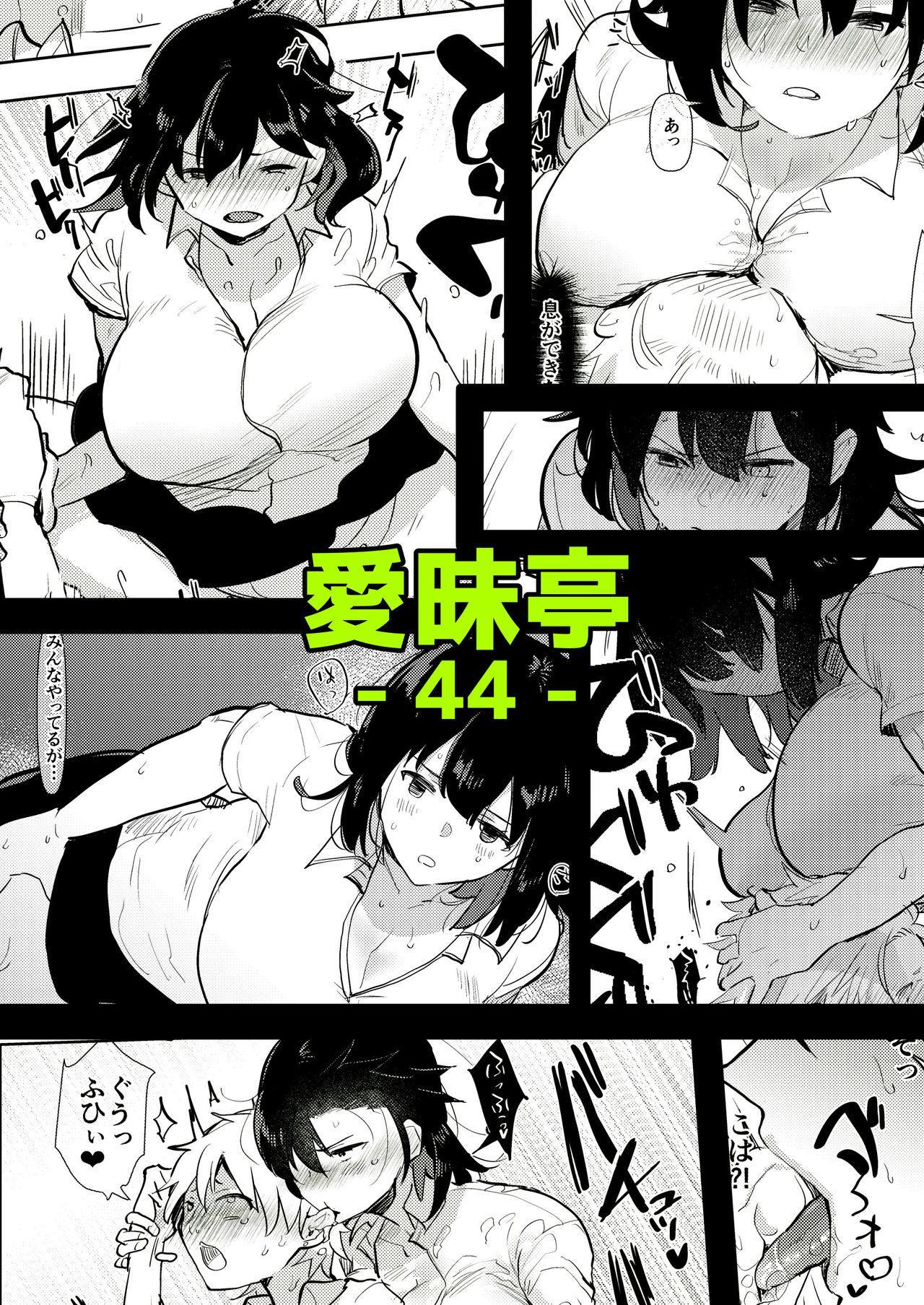 Futanari Osananajimi to Ore to Hajimete no Gyaku Anal Kagai Jugyou 丨扶她青梅竹馬和我第一次的反向小穴做愛課外授課 32