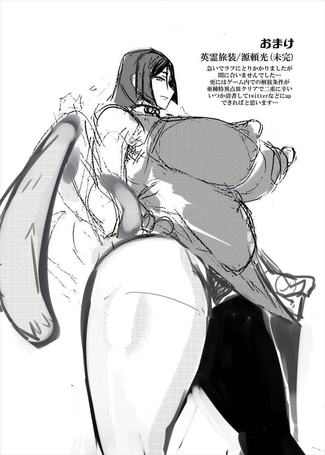Raikou Mama to Honkaku Tanetsuke Koubi 18