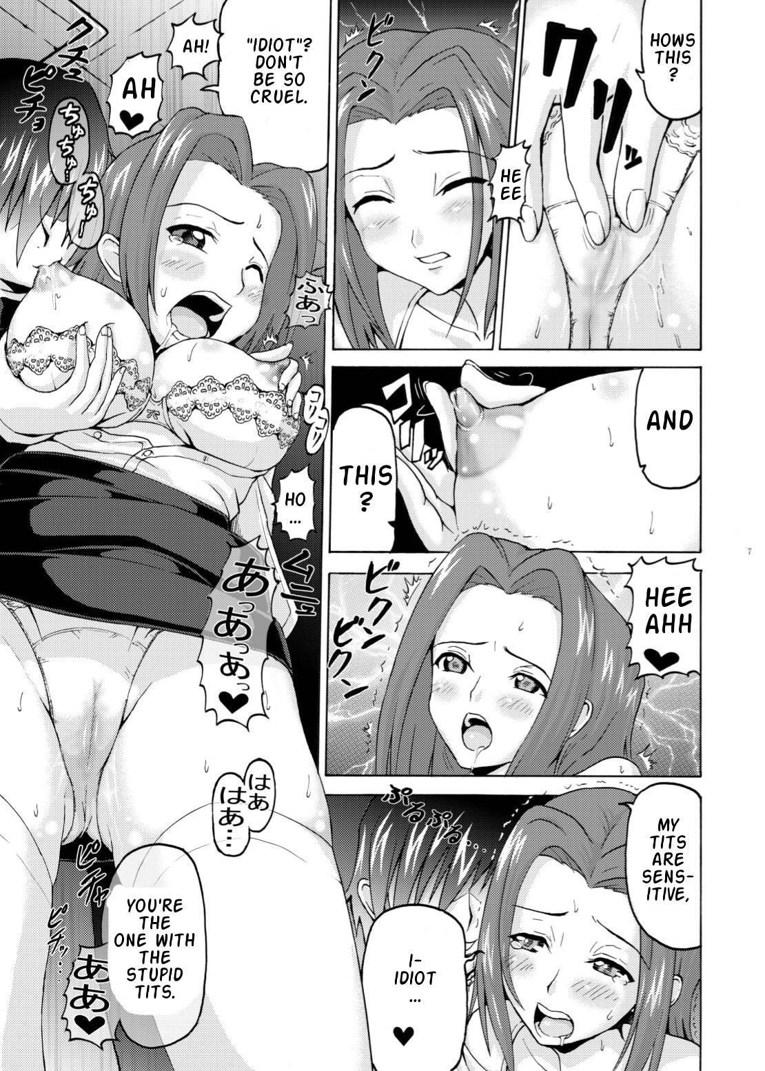 Hakudaku Seitokai 5
