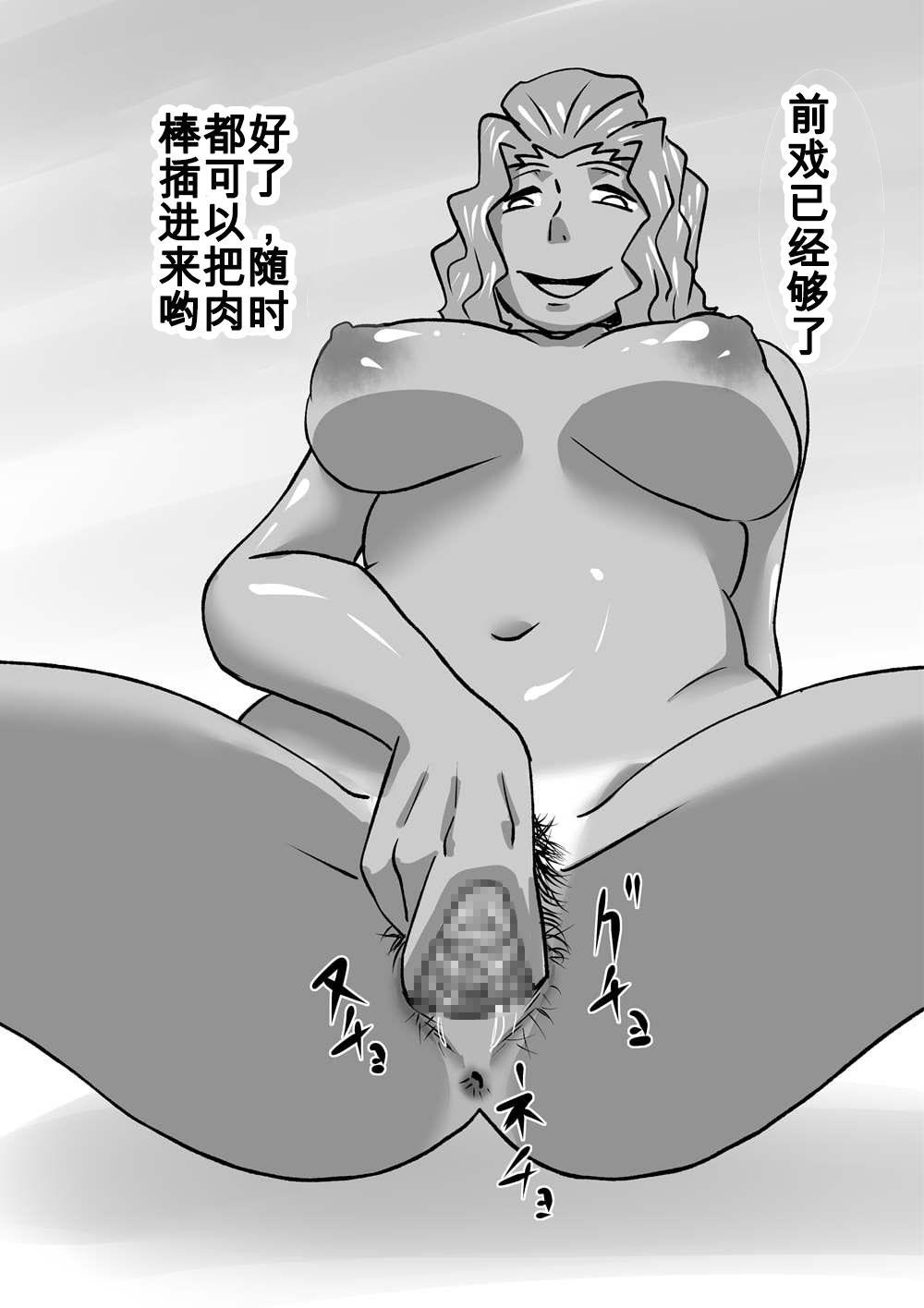 Mujintou 7