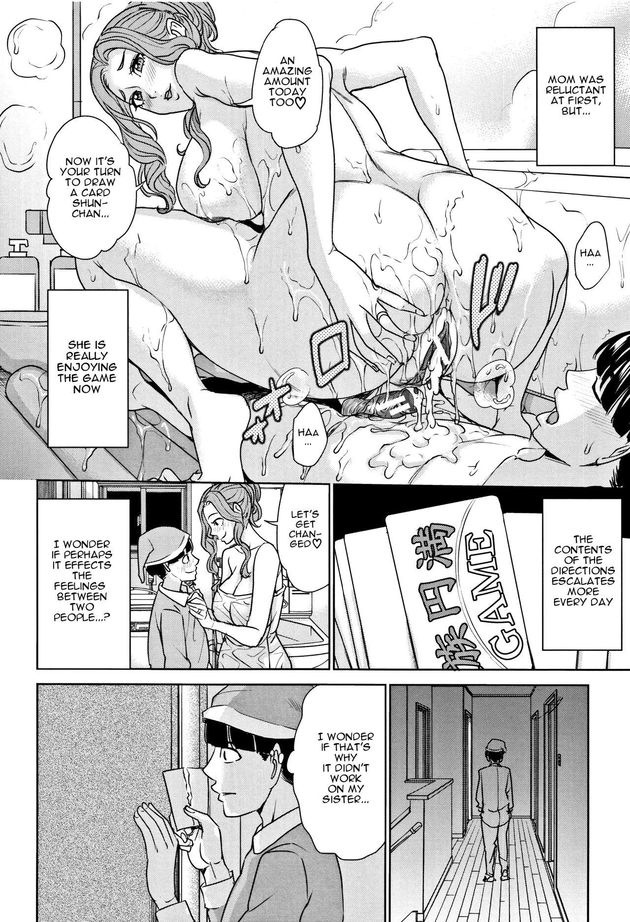 [Maimu-Maimu] Kazoku Soukan Game - family Incest game Ch. 1-3 [English] [Januz] 40