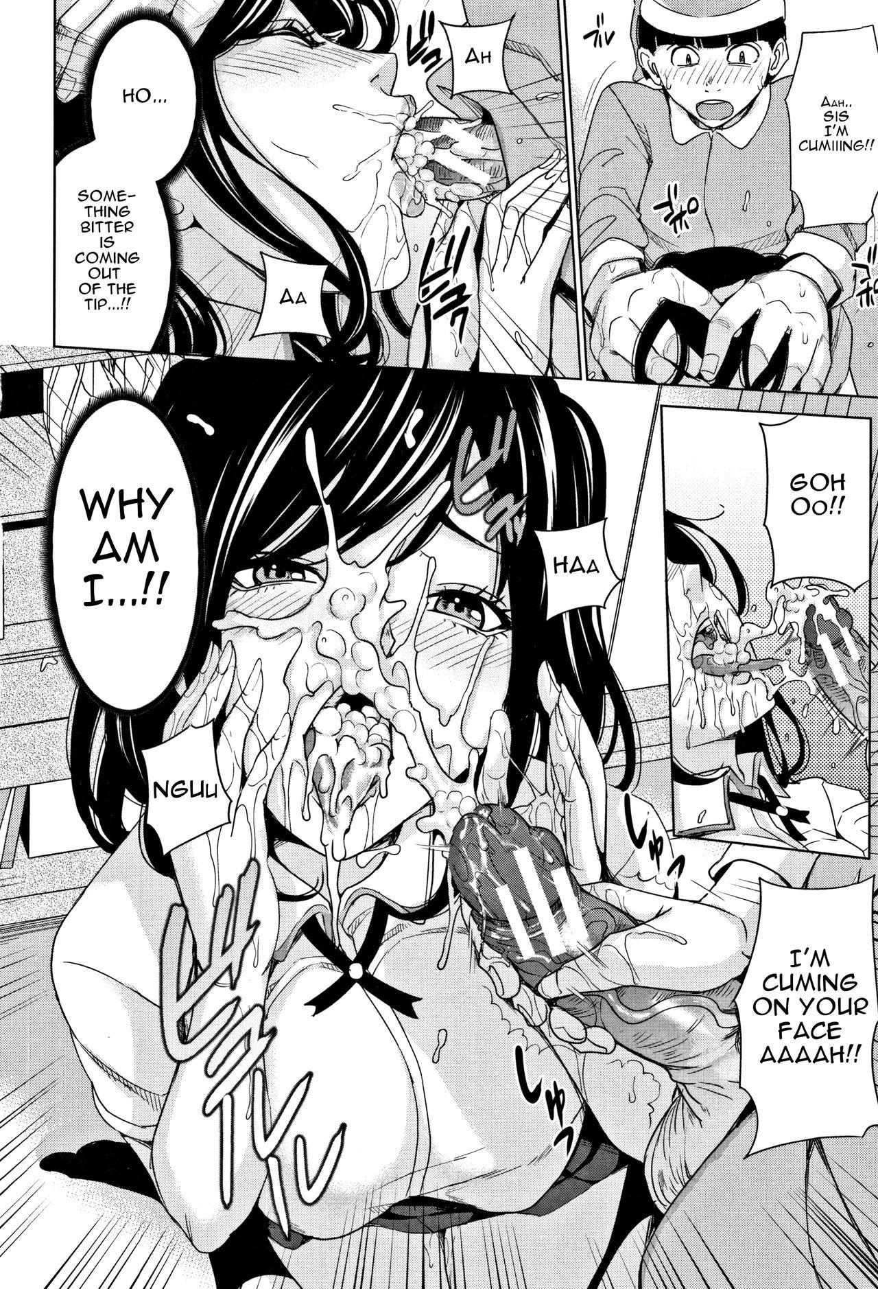 [Maimu-Maimu] Kazoku Soukan Game - family Incest game Ch. 1-3 [English] [Januz] 46