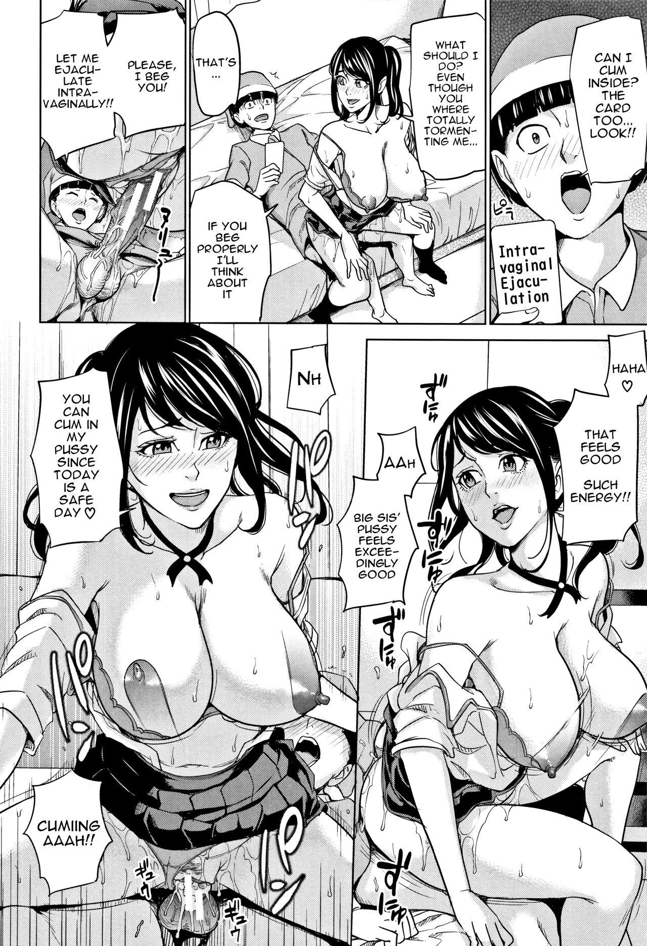 [Maimu-Maimu] Kazoku Soukan Game - family Incest game Ch. 1-3 [English] [Januz] 60