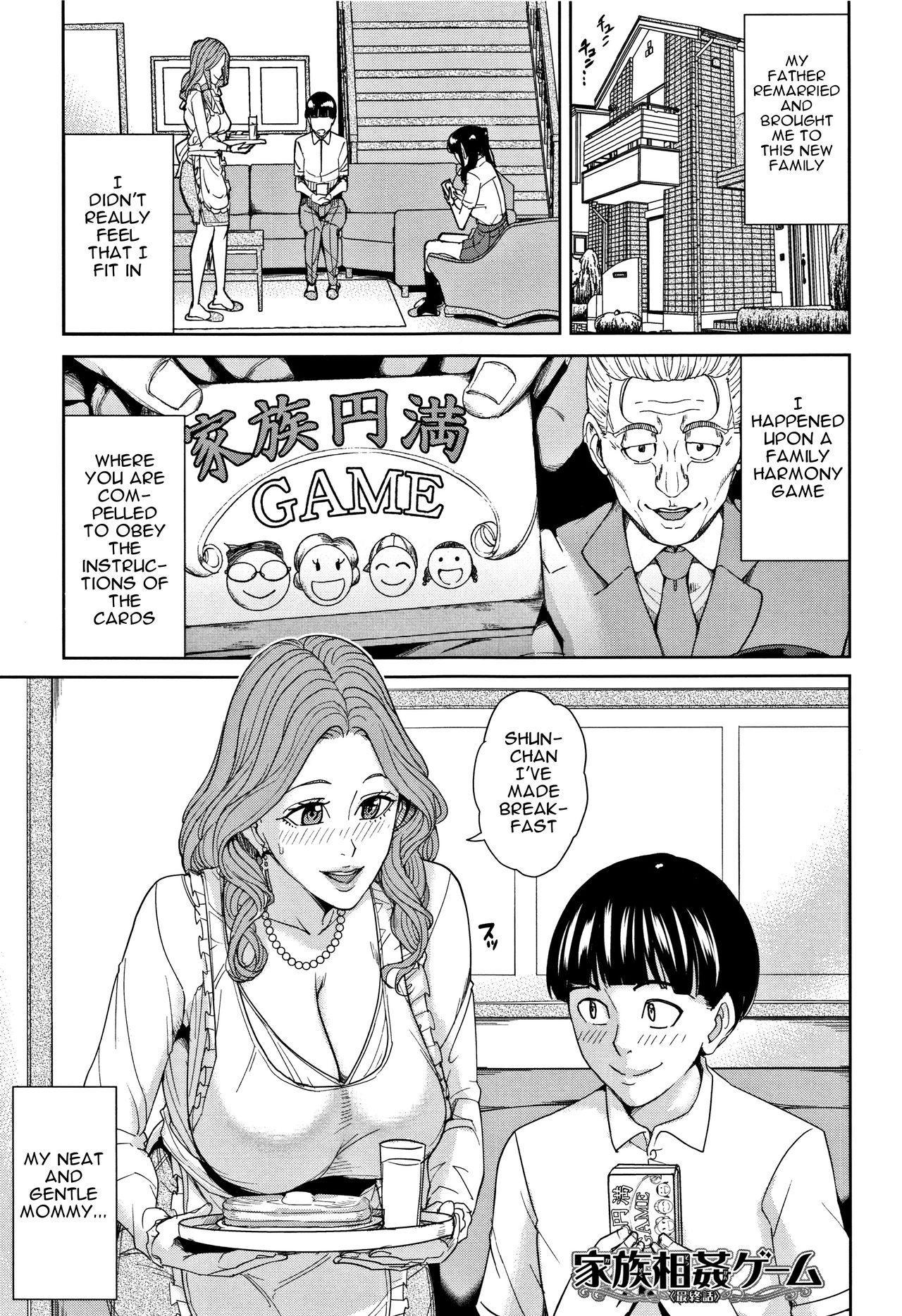 [Maimu-Maimu] Kazoku Soukan Game - family Incest game Ch. 1-3 [English] [Januz] 67