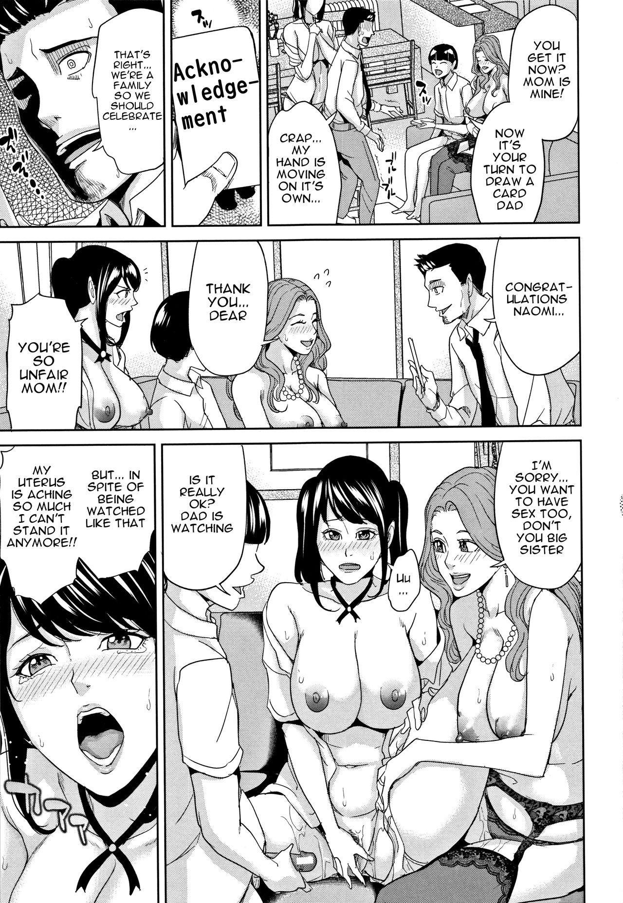 [Maimu-Maimu] Kazoku Soukan Game - family Incest game Ch. 1-3 [English] [Januz] 81