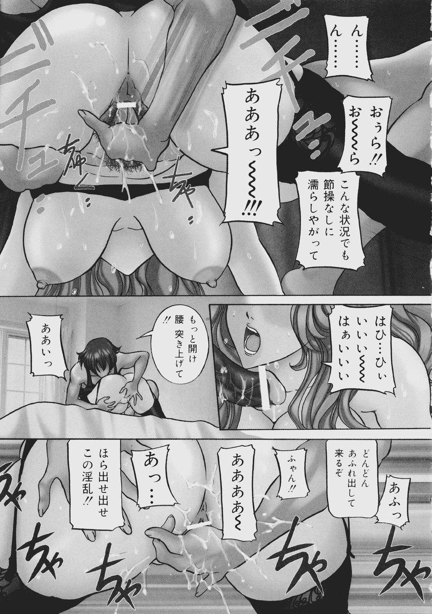 Hajirai - Blushing 108