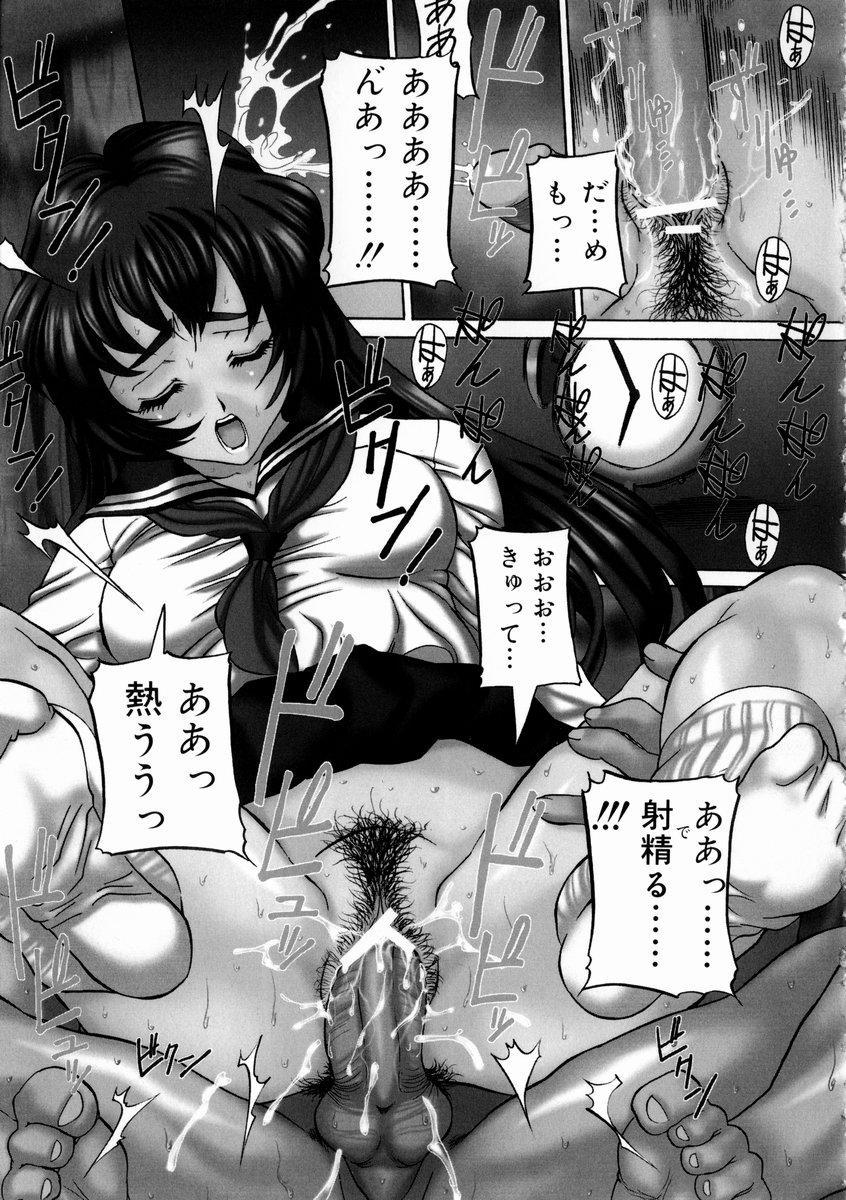 Hajirai - Blushing 10