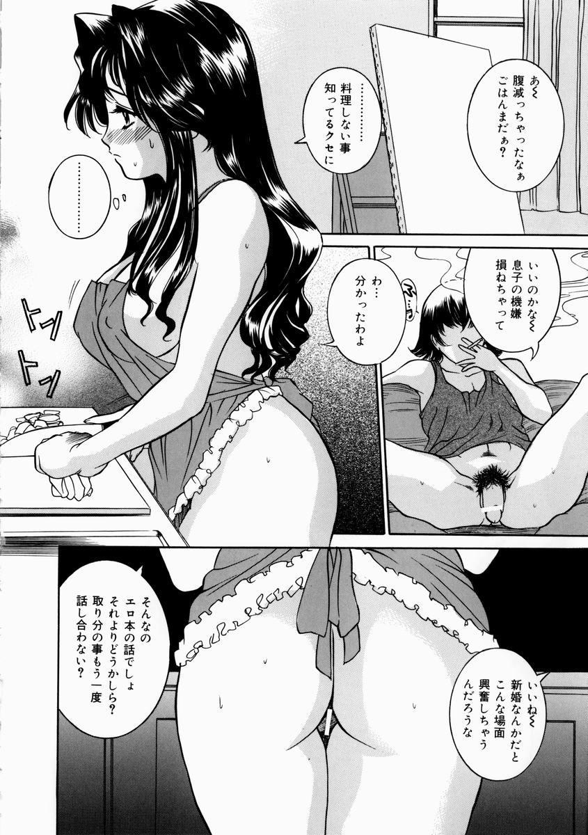 Hajirai - Blushing 115