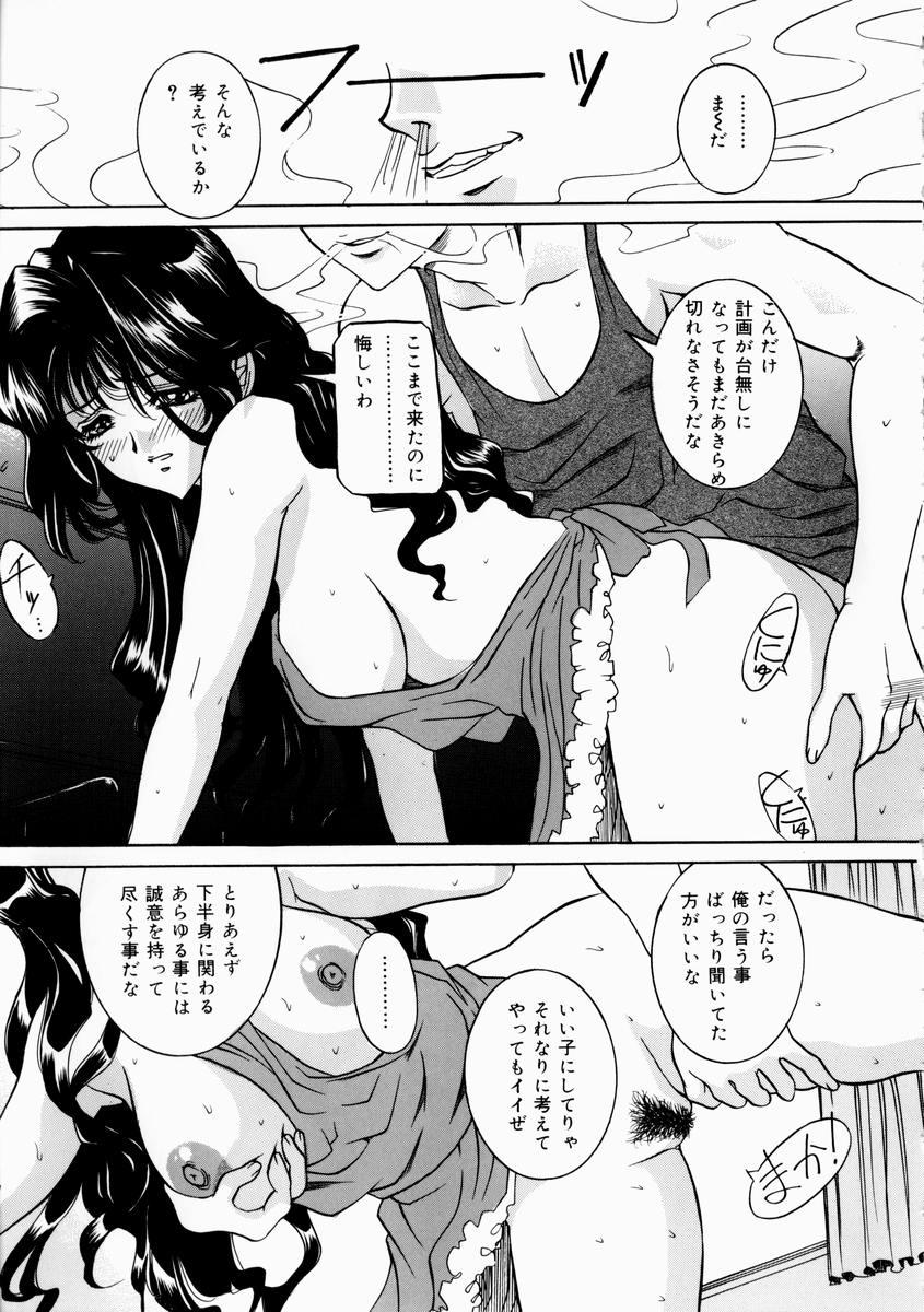 Hajirai - Blushing 116