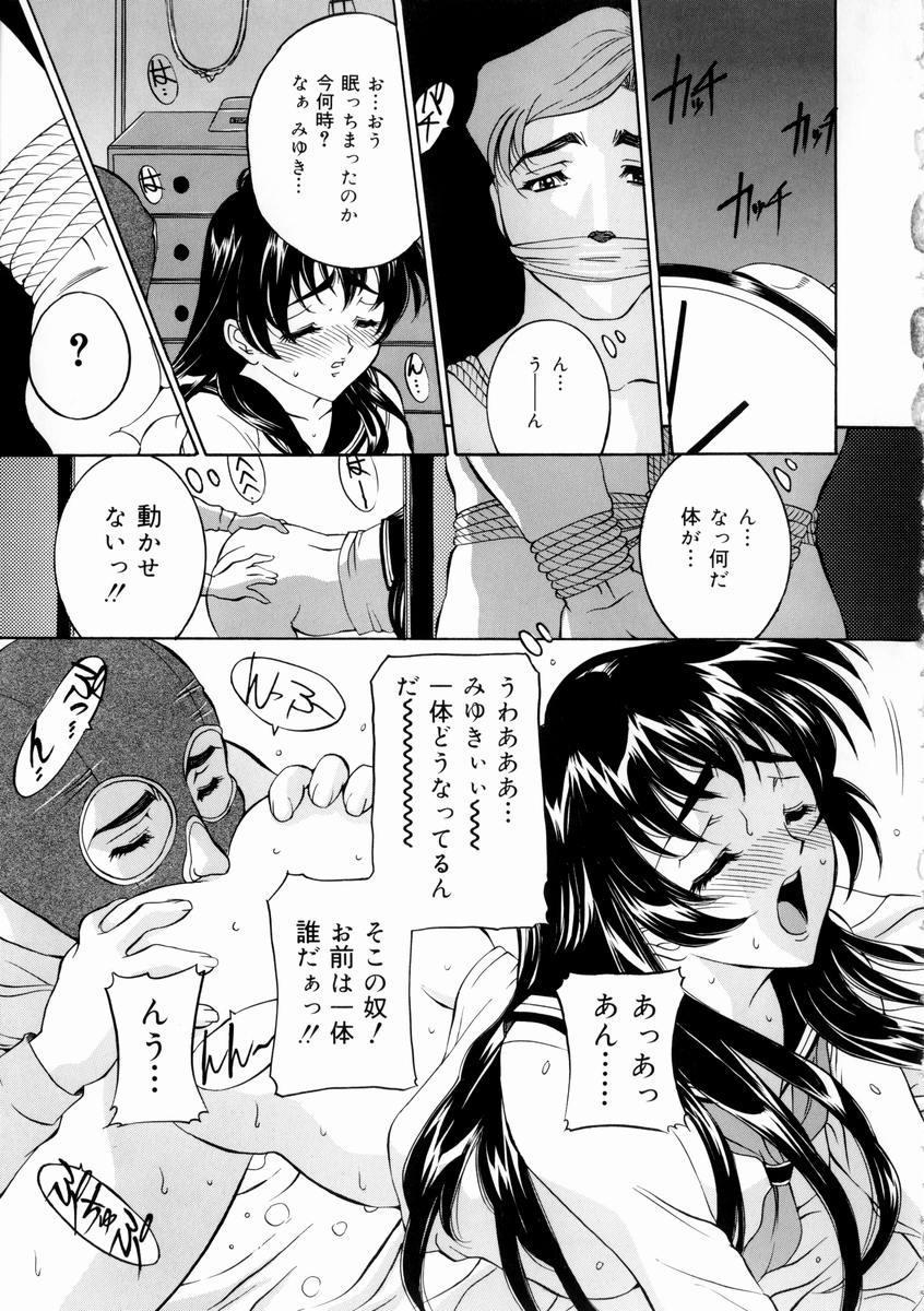 Hajirai - Blushing 12