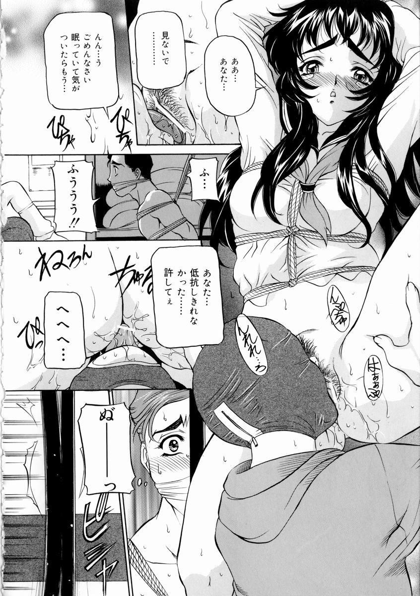 Hajirai - Blushing 13