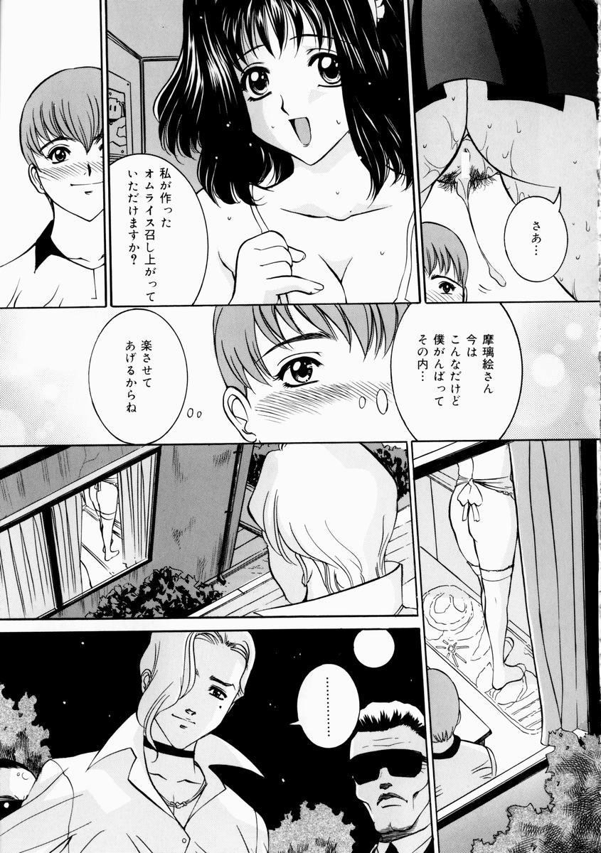 Hajirai - Blushing 148