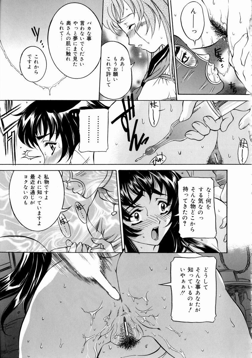 Hajirai - Blushing 14