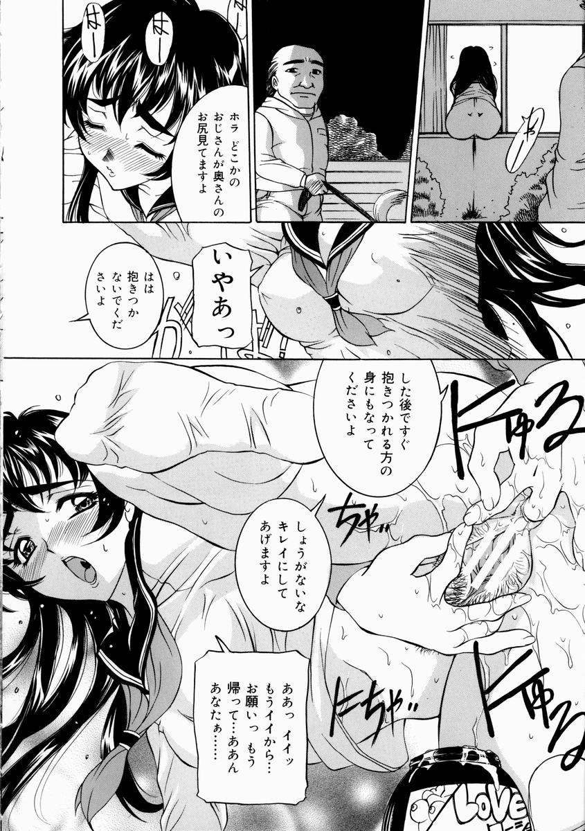 Hajirai - Blushing 17