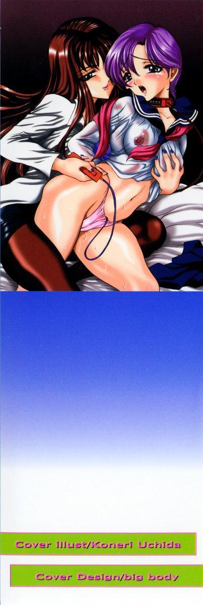 Hajirai - Blushing 1