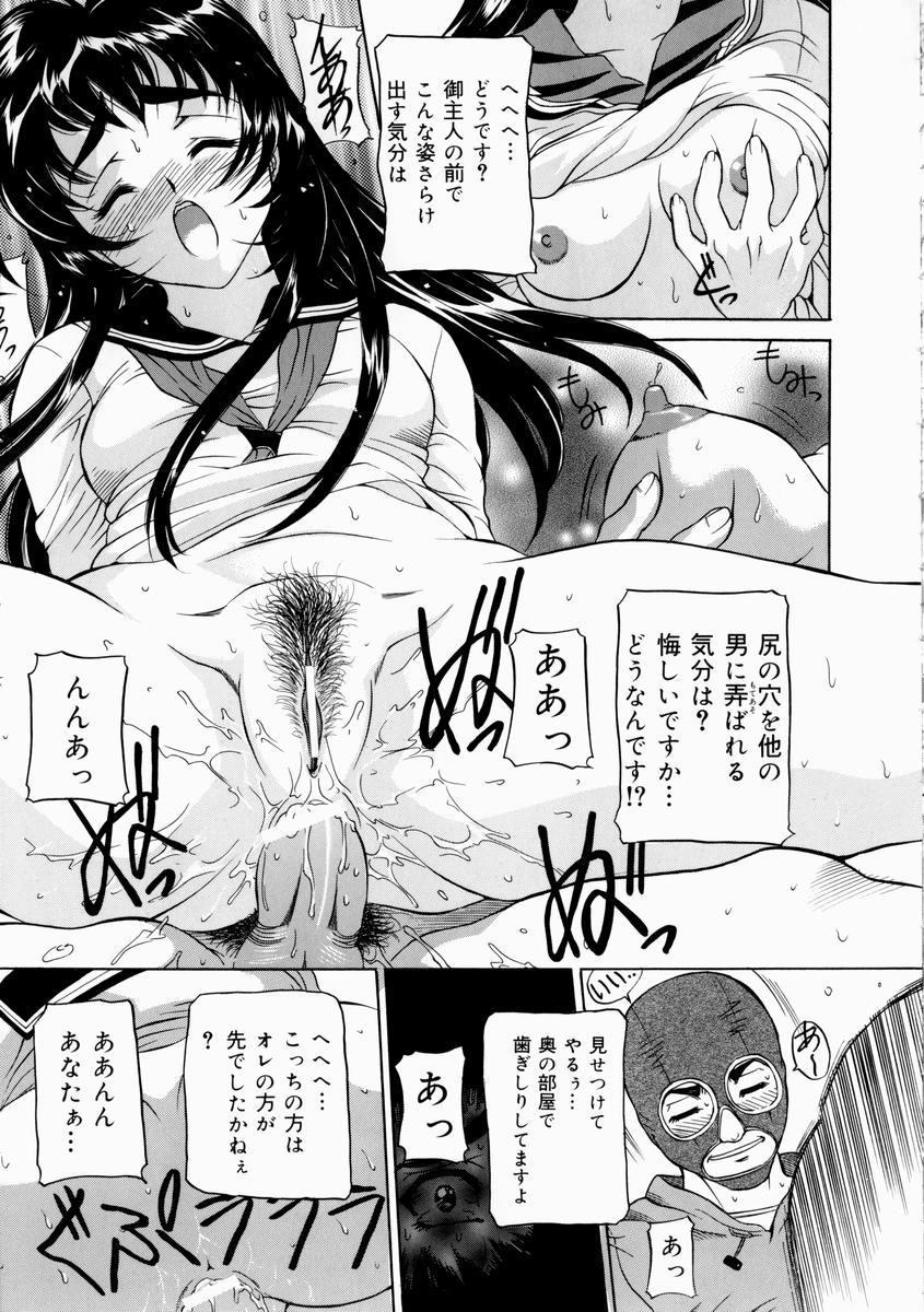Hajirai - Blushing 20