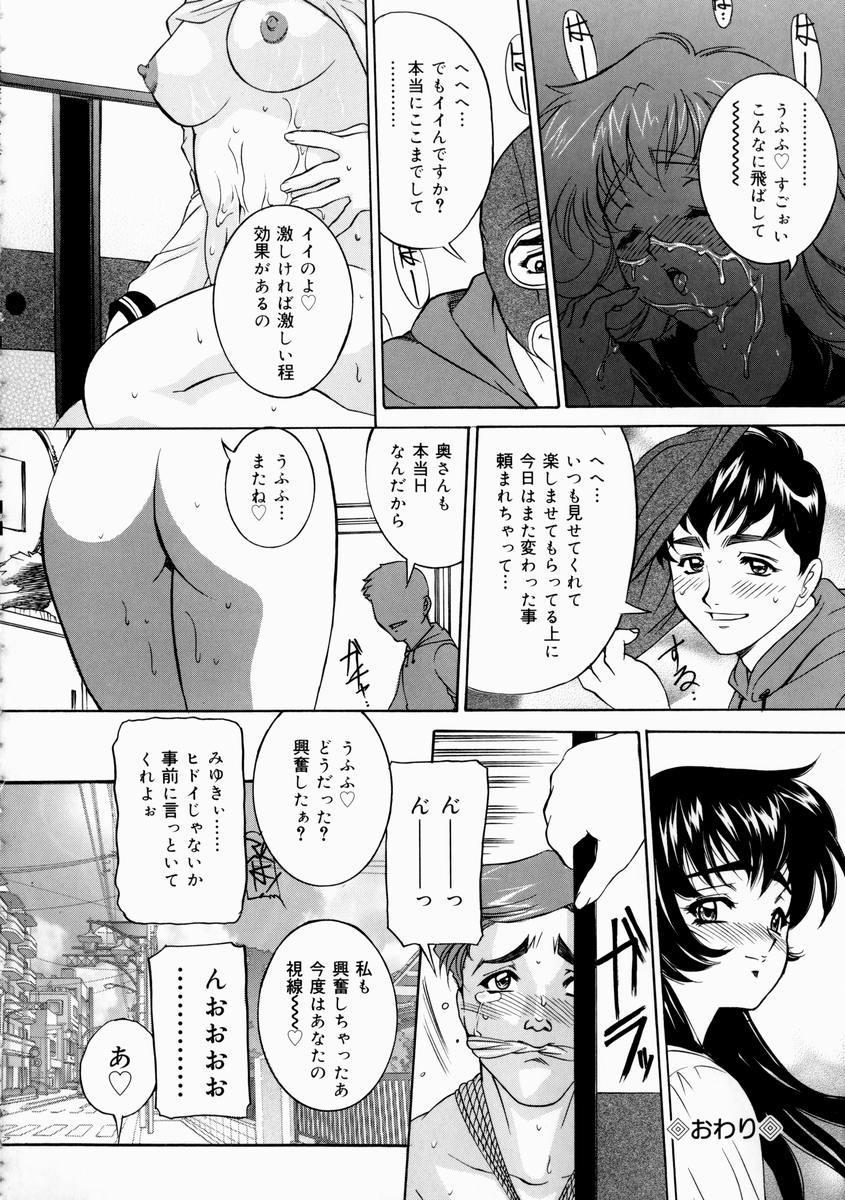 Hajirai - Blushing 23