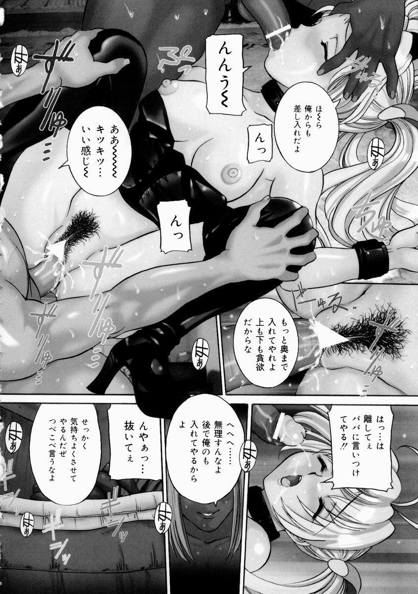 Hajirai - Blushing 27