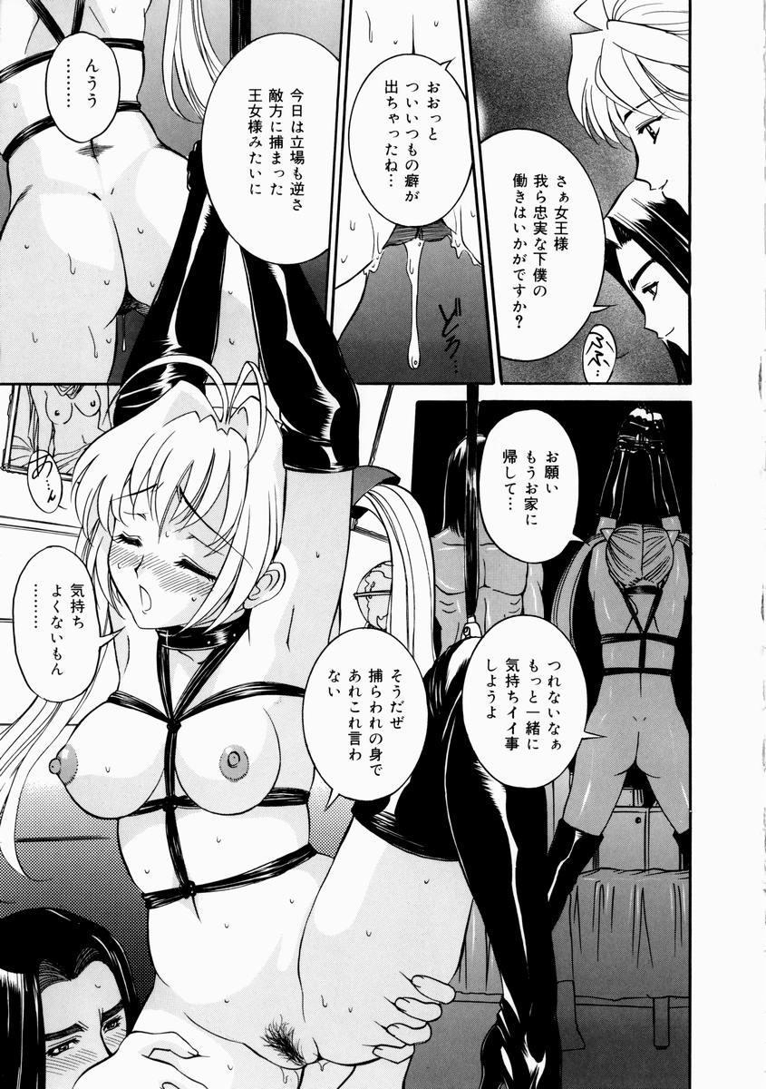 Hajirai - Blushing 32