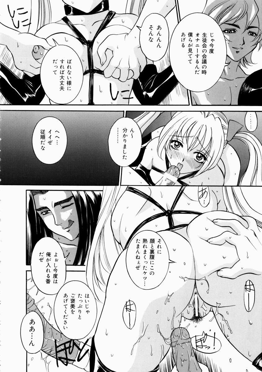 Hajirai - Blushing 37