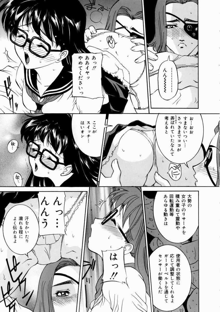 Hajirai - Blushing 52
